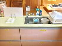 【カツオ】キッチン