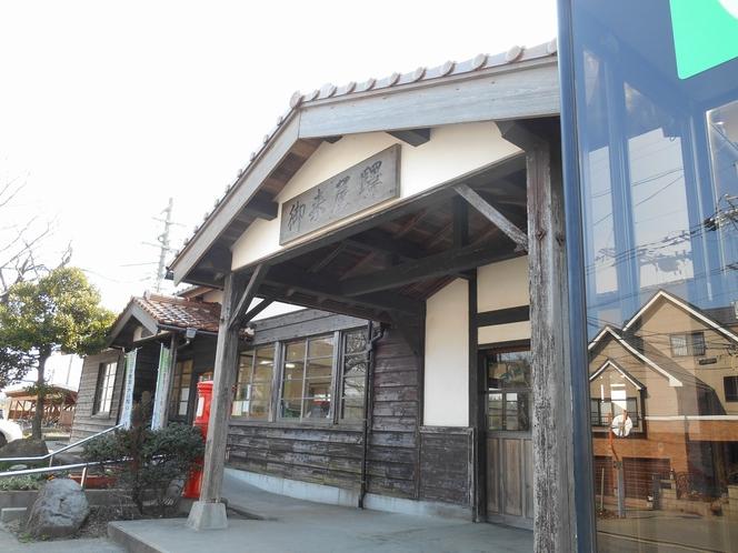 JR 御来屋駅