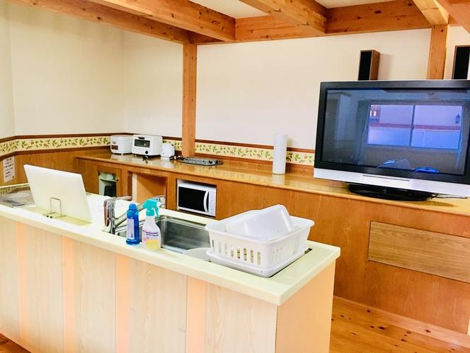 【マグロ】キッチン