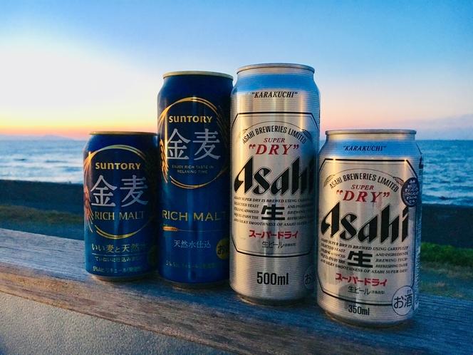【販売品】ビール☆金麦・アサヒがございます!