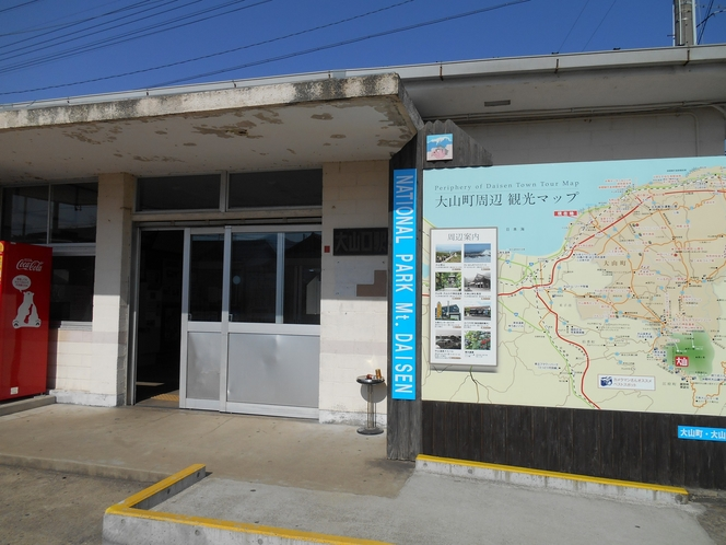 JR 大山口駅