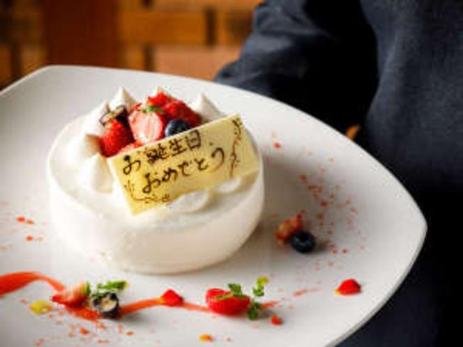 【生クリームケーキ】