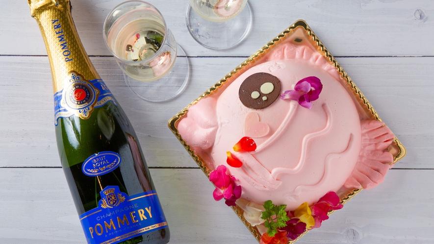 【めでたいケーキ ミニ】