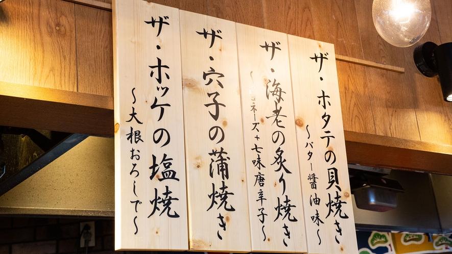 【青函市場】