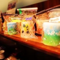 【海峡の風キャンドル】売店の人気商品。全て手作りのため、世界に一つしかない一点ものです。