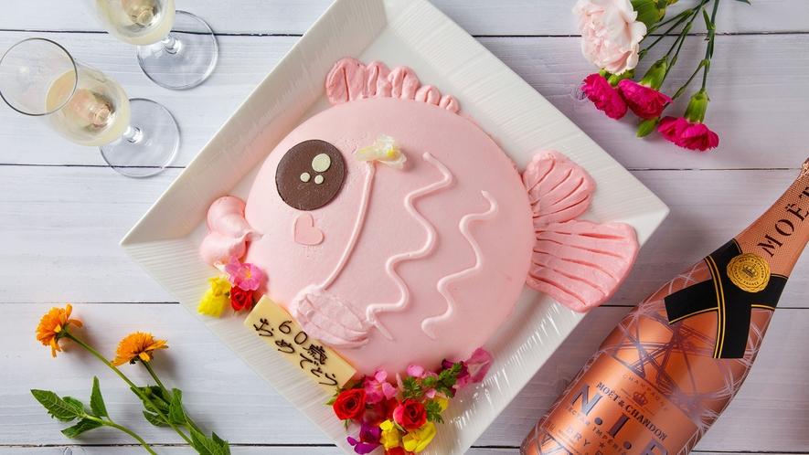 【めでたいケーキ ビッグ】