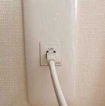 【有線LAN】 ※インターネット接続無料です