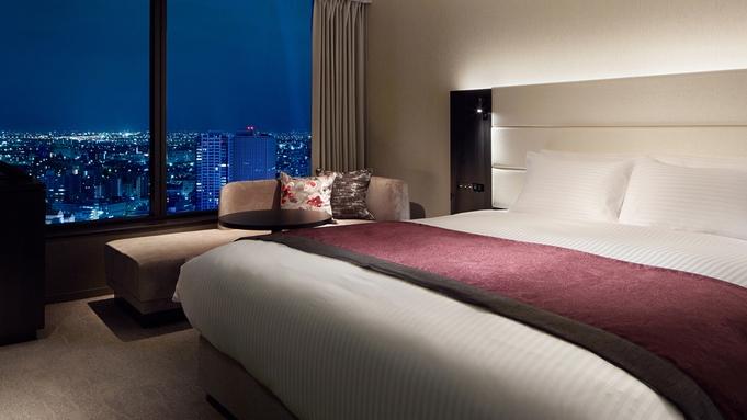 42.【24平米以上のお部屋確約】 お部屋タイプはホテルにおまかせ 〜素泊り〜