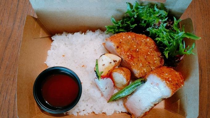 お部屋でのんびりテイクアウト夕食付プラン【箸で切れる極厚味噌カツBOX】