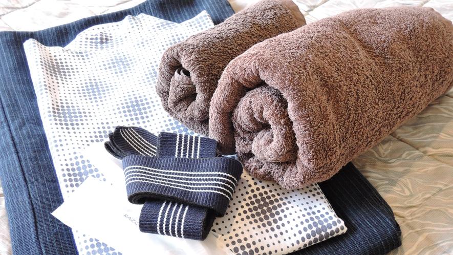 *【アメニティ】タオルや浴衣などをご用意