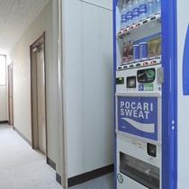 *【自販機】館内に清涼飲料水の自販機を設置