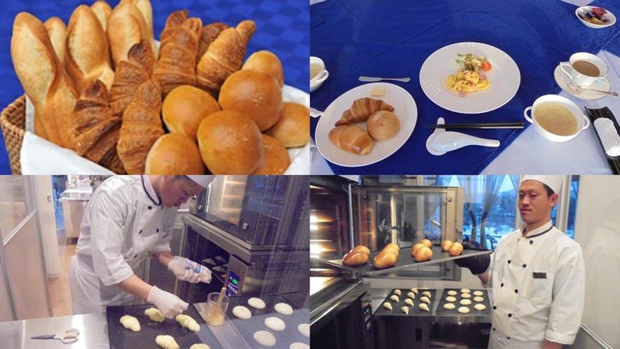 *朝食一例(料理)/毎朝焼き上げるホテルメイドのパンはご飯派の方にもぜひ召し上がっていただきたい!