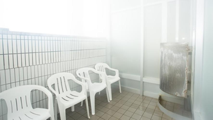 *ミストサウナ/ドライサウナに比べて、低温・高湿度なので快適な入浴をお楽しみ頂けます。