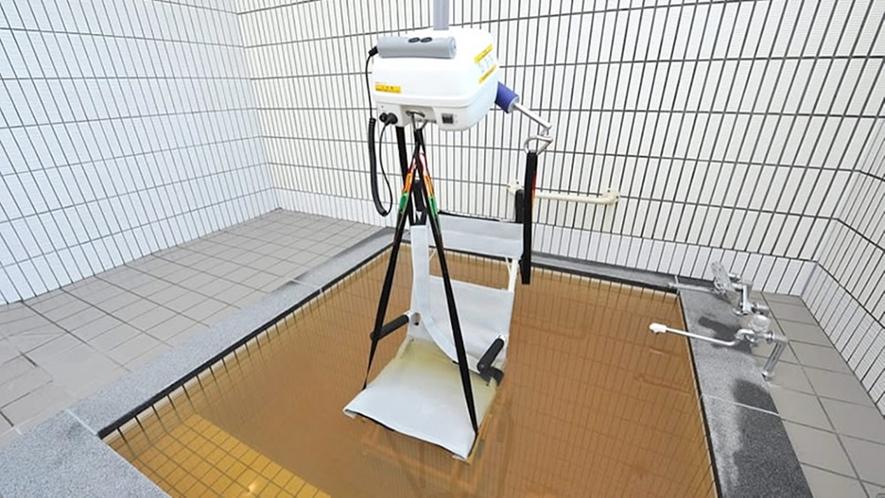 *家族風呂(一例)/入浴介護用移動リフトが完備されたお風呂は15時~21時までの間に無料で利用可能!