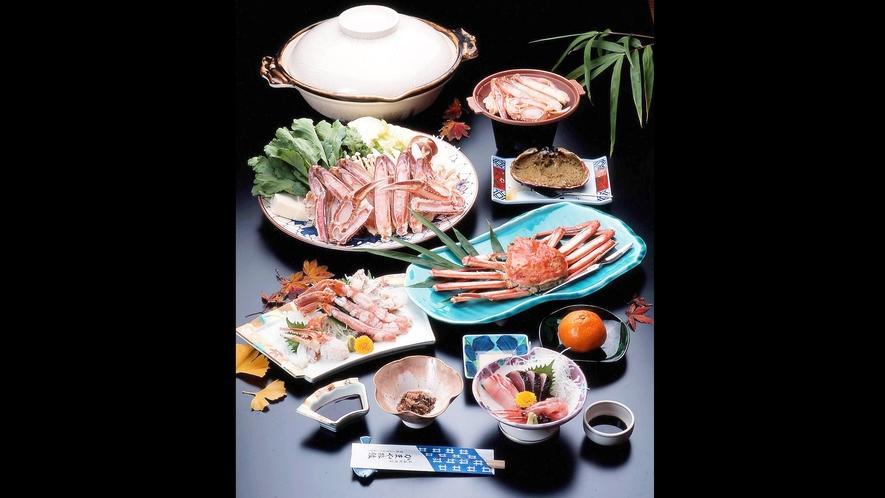 *【夕食一例】カニのフルコース