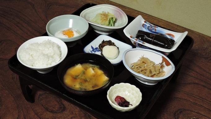 【手軽/朝食付】一汁三菜のほかほか朝ごはんと天然温泉を楽しむプラン