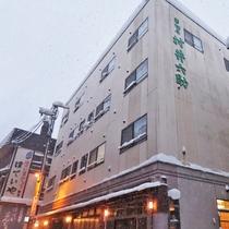 *外観/肘折温泉街のほぼ中心地に位置し、江戸時代から続く老舗旅館です。