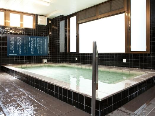 【秋冬旅セール】天然温泉付きでほっかほかリフレッシュ♪ 【朝食付プラン】
