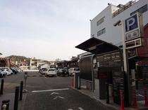 ◆駐車場◆ 30m先 コインパーキング 12時間800円