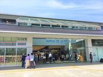 【徒歩13分】最寄りのJR尾道駅