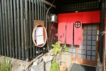 【割烹 東山】ミシュランガイド広島で1つ星獲得☆尾道和食料亭では2軒のみ