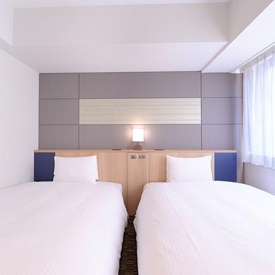 【訳ありプラン】ベッド2台(120cm幅 2台)!3〜4名様利用!グループでお得に宿泊