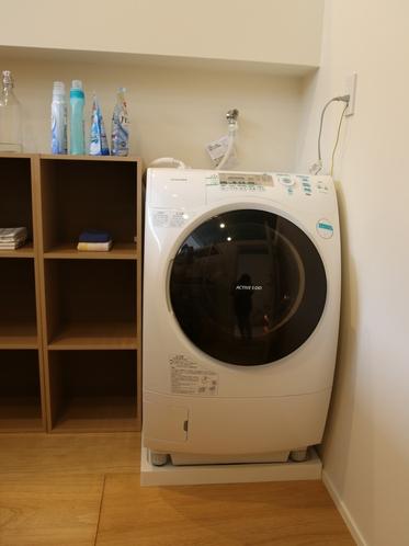 洗濯乾燥も無料でご使用いただけます。