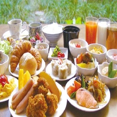 朝食・夕食付【お得なキャンペーン】旬をすぐにブランド♪コラボプラン wi‐fi OK♪ 山形駅チカ♪