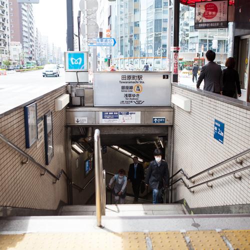 *【アクセス】銀座線「田原町駅」。徒歩4分。