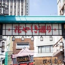 *【浅草観光】日本最古の遊園地として知られる「花やしき」。花やしき通りにはもんじゃの名店も♪