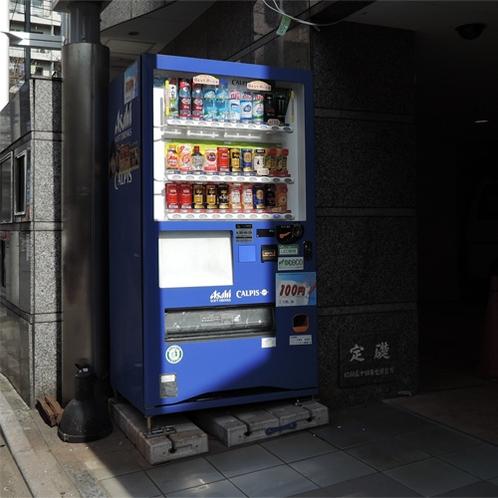 *自動販売機/エントランス脇にございますのでご利用ください。