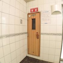 *特別室一例/広いバスルームにはサウナも付いて快適!1日の疲れを今日のうちにすっきり。