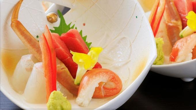 新プラン★モニター価格【お部屋食】で楽しむ茹でガニ+海鮮寄せ鍋コースが10%OFF《お一人1.5杯》