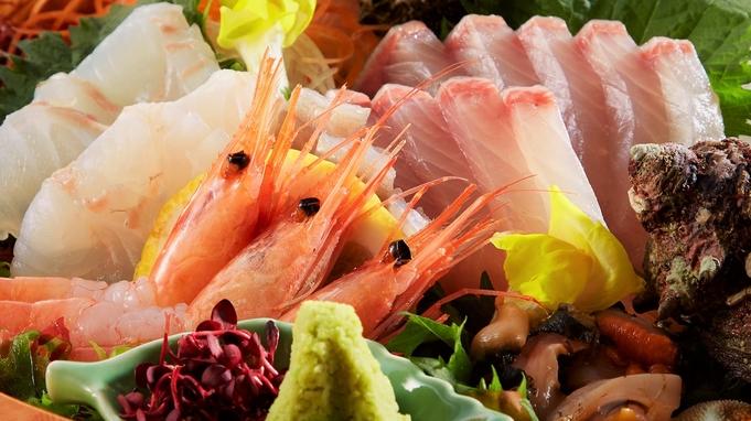 【超豪華!】地元の魚介類を使用した船盛付きプラン!夏の味覚をお部屋食で味わう限定プラン!