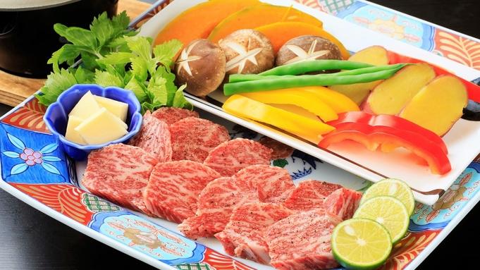 【蟹シーズン到来!】「お部屋食」で楽しむ和牛陶板焼き+海鮮寄せ鍋コース《お一人1杯》