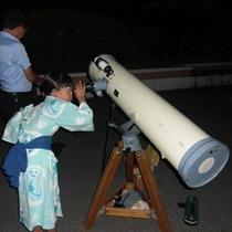 【夏季限定】天体観測ツアー♪