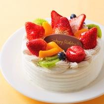 記念日やお祝いにケーキのお手配も承っております♪
