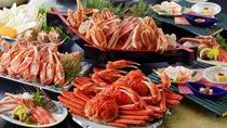 冬は蟹を満喫する城崎へのご旅行。ボリューム自慢の蟹鍋プラン!