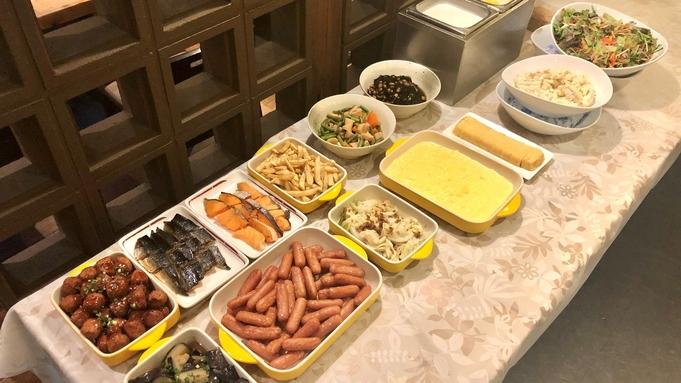 【朝食付】一日の元気の源!!朝食付プラン