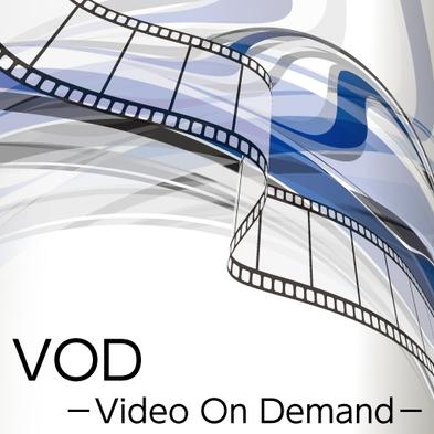 【VOD付】100タイトル以上の映画が見放題!◆全室Wi-Fi利用無料♪
