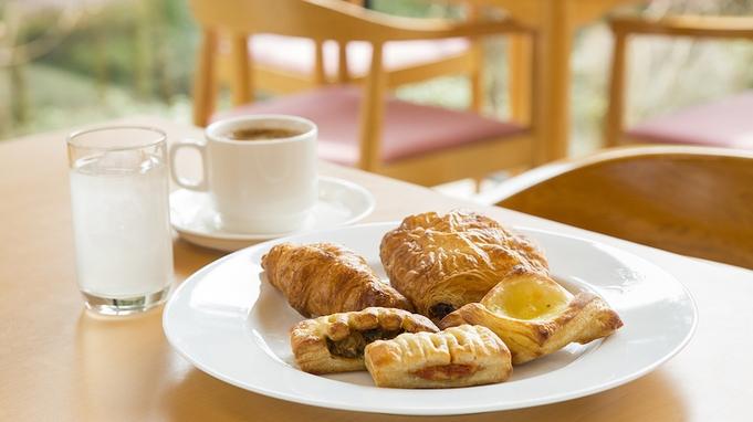 【秋冬旅セール】美山楓林ステイプラン<朝はパン・コーヒーの軽食付き♪>