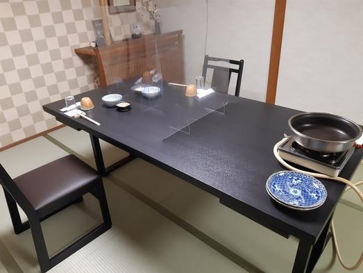 【秋冬旅セール】松阪肉すき焼き付きグルメプラン☆特上肉★最上級!霜降り松阪牛の至福の味わい♪