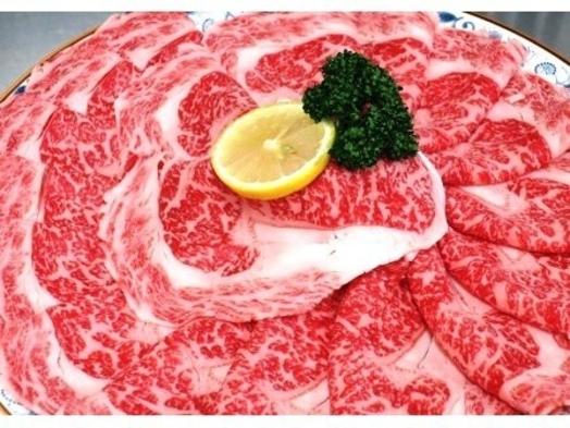 【みえ旅★お肉】松阪肉しゃぶしゃぶ付きグルメプラン☆上肉