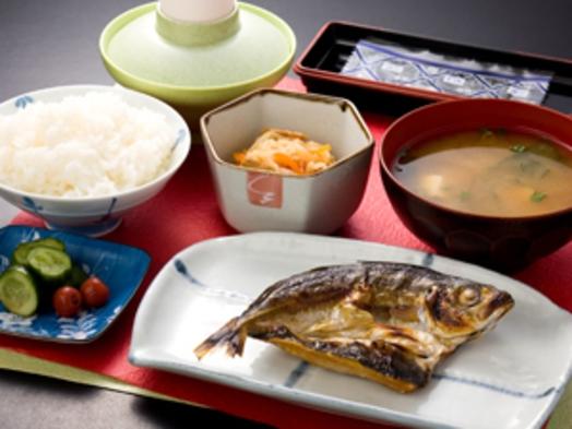 【平日限定】ビジネス応援!日替り朝食&夕食しっかり2食付き直前割リーズナブルプラン