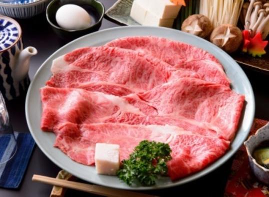 【秋冬旅セール】【みえ旅★お肉】松阪肉すき焼き付きグルメプラン☆スタンダード中肉