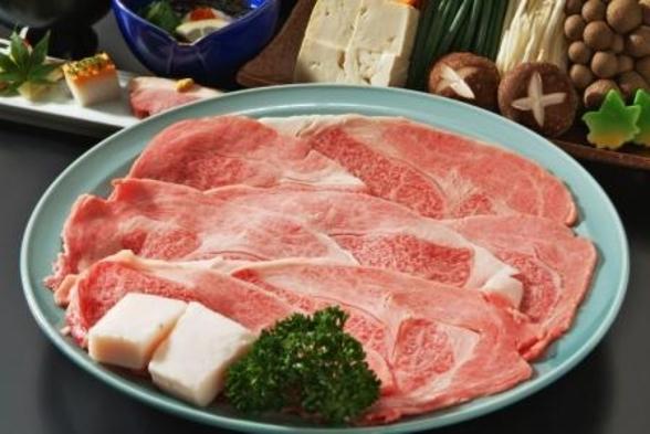 【秋冬旅セール】松阪肉すき焼き付きグルメプラン☆上肉