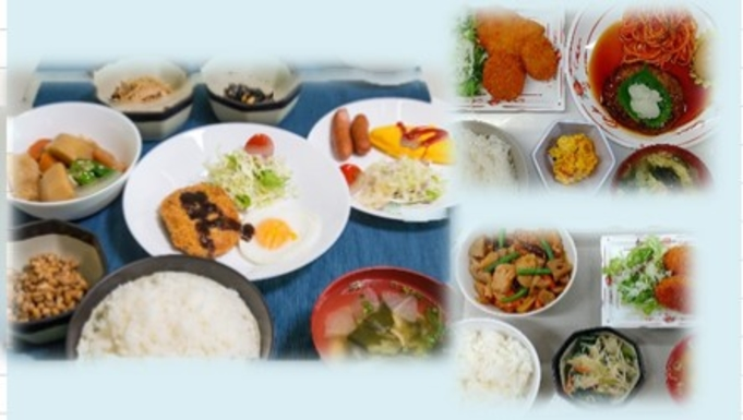 お食事付きプラン<朝食・夕食付>(駐車場無し)