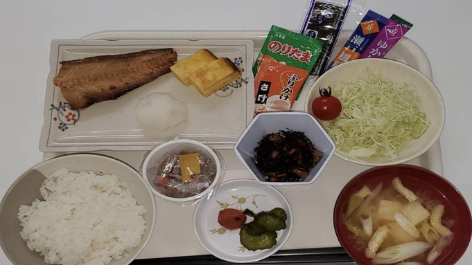 お食事付きプラン<朝食付>(駐車場有り)