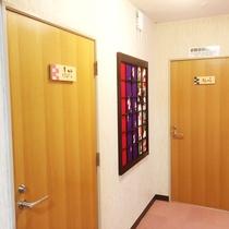 フロント側の2階は【城山】【籠島】のお部屋があります
