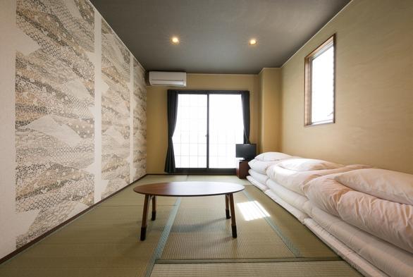 【連泊割】京都に泊まりたいと思いたったらココ!お得に泊まろう♪♪